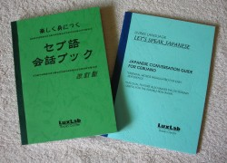 Cebu-Go Kaiwa Book & Let's Speak Japanese!