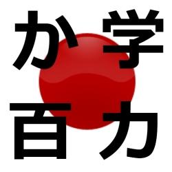 OBENKYO App Logo お勉強 ロゴ